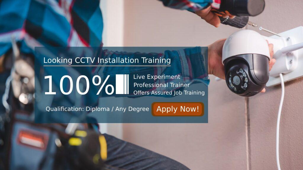 CCTV Training Chennai min