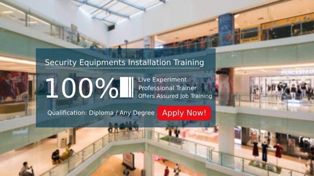 Security Systems Training Chennai min