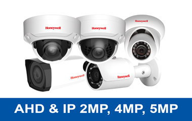 honeywell cctv camera brands