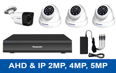 panasonic cctv camera brands